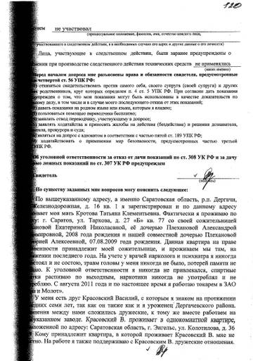 http://s1.uploads.ru/t/9ndFZ.jpg