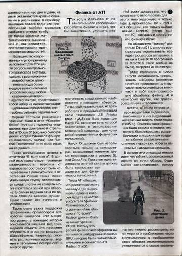 http://s1.uploads.ru/t/9zfaL.jpg