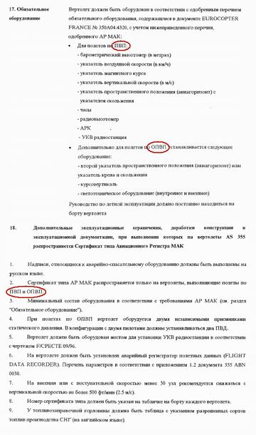 http://s1.uploads.ru/t/AVX6d.png