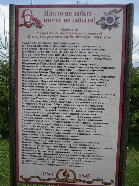 http://s1.uploads.ru/t/AdJ8a.jpg