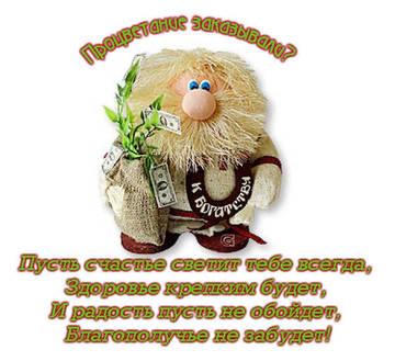 http://s1.uploads.ru/t/AjbhU.jpg