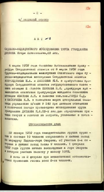 http://s1.uploads.ru/t/AvuCs.jpg