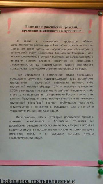 http://s1.uploads.ru/t/Ax76f.jpg