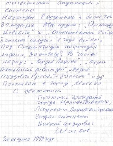 http://s1.uploads.ru/t/B1Izs.jpg