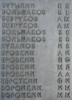 http://s1.uploads.ru/t/BCr7G.jpg