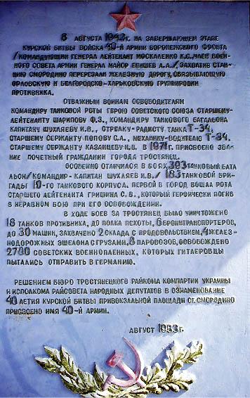 http://s1.uploads.ru/t/BO0nE.jpg