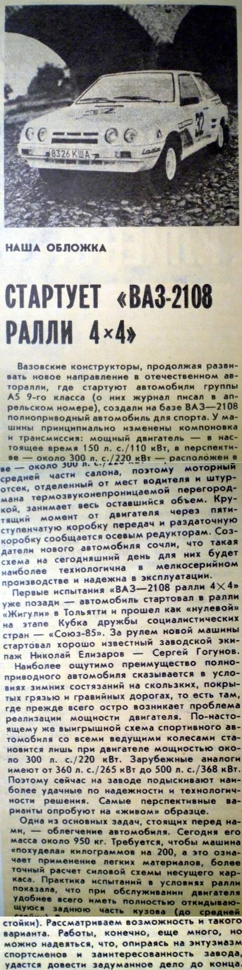 http://s1.uploads.ru/t/BRXm6.jpg
