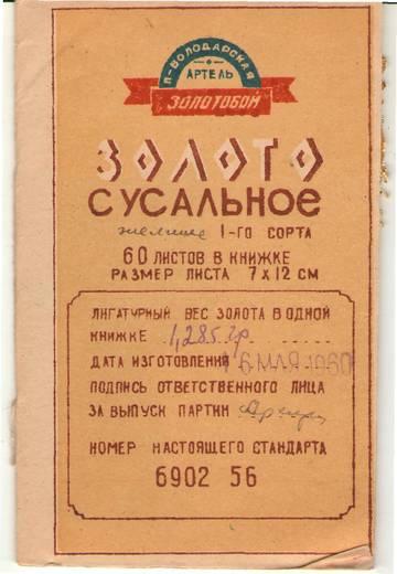 http://s1.uploads.ru/t/BhOvu.jpg