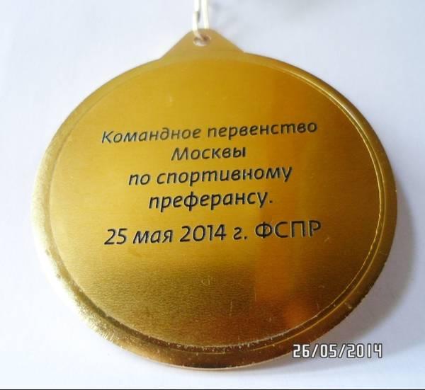 http://s1.uploads.ru/t/C1pcw.jpg