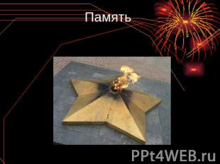 http://s1.uploads.ru/t/CF1D3.jpg