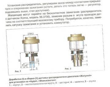 http://s1.uploads.ru/t/CljMp.jpg
