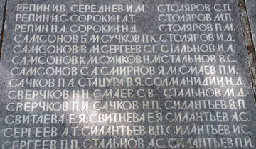 http://s1.uploads.ru/t/DBx2c.jpg