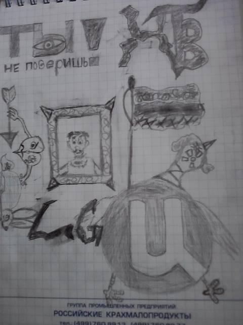 http://s1.uploads.ru/t/DSduB.jpg