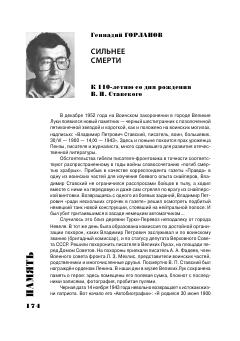 http://s1.uploads.ru/t/DcBqZ.png
