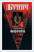 http://s1.uploads.ru/t/Dfuhd.jpg