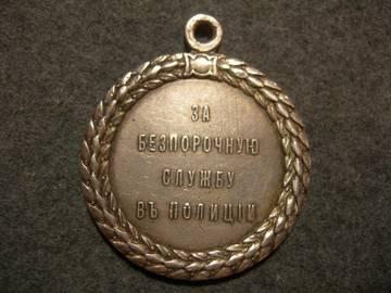 http://s1.uploads.ru/t/DjuZv.jpg