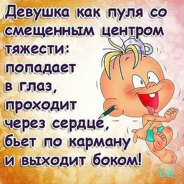 http://s1.uploads.ru/t/DuBJK.jpg