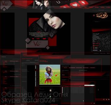 http://s1.uploads.ru/t/Dxe2o.jpg