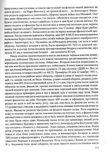 http://s1.uploads.ru/t/E4jKQ.jpg
