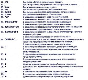 http://s1.uploads.ru/t/EAZMW.png