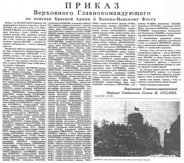 http://s1.uploads.ru/t/ELKnr.jpg