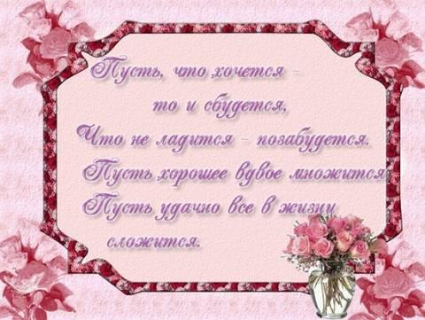 http://s1.uploads.ru/t/EZ5pS.jpg