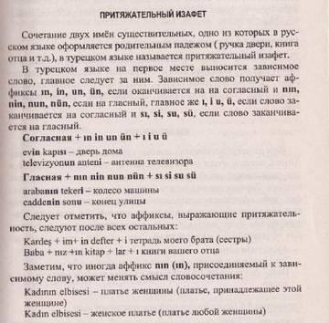 http://s1.uploads.ru/t/EfzyP.jpg