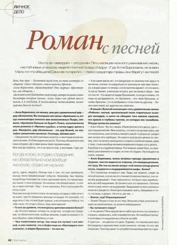 http://s1.uploads.ru/t/EoQYI.jpg