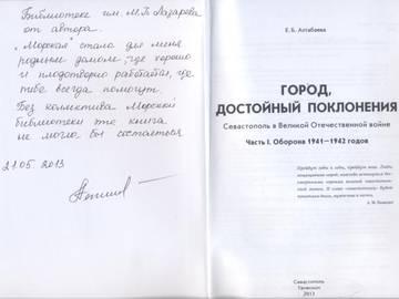 http://s1.uploads.ru/t/Ey9TP.jpg