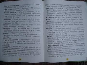 http://s1.uploads.ru/t/F5Q2f.jpg