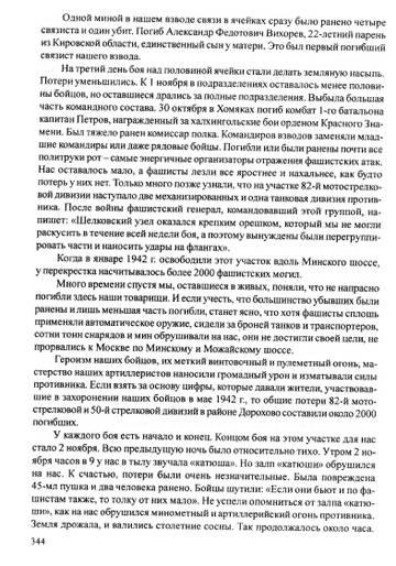 http://s1.uploads.ru/t/FOnAV.jpg