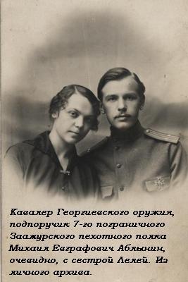 http://s1.uploads.ru/t/FUEa0.jpg