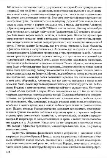 http://s1.uploads.ru/t/FmSd1.jpg