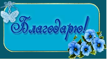 http://s1.uploads.ru/t/FsUId.png