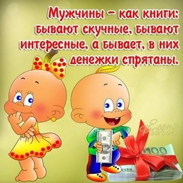http://s1.uploads.ru/t/FxC3t.jpg