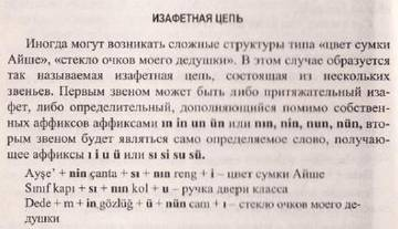 http://s1.uploads.ru/t/FzTUv.jpg