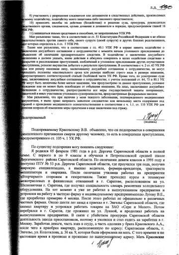 http://s1.uploads.ru/t/G3iVk.jpg