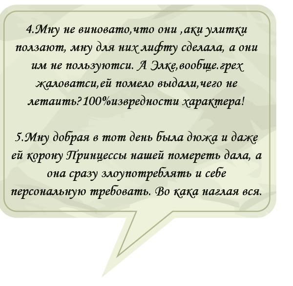 http://s1.uploads.ru/t/G5wZ7.png
