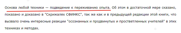 http://s1.uploads.ru/t/GI8FT.png