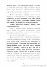 http://s1.uploads.ru/t/GWekZ.jpg