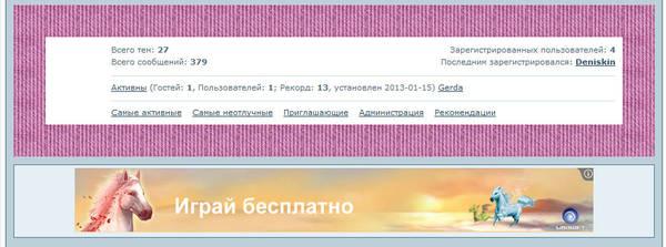http://s1.uploads.ru/t/GXHTU.jpg