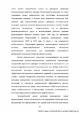 http://s1.uploads.ru/t/GpeXk.jpg