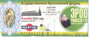 http://s1.uploads.ru/t/Gw1Jk.jpg