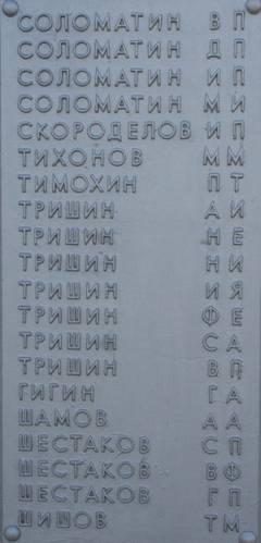 http://s1.uploads.ru/t/H4pi7.jpg