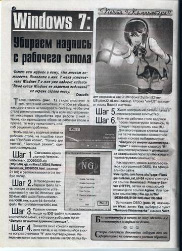 http://s1.uploads.ru/t/HB9CS.jpg