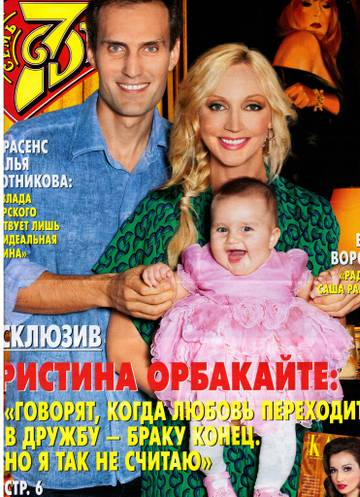 http://s1.uploads.ru/t/HEmdn.jpg