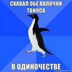 http://s1.uploads.ru/t/Hd7wp.jpg