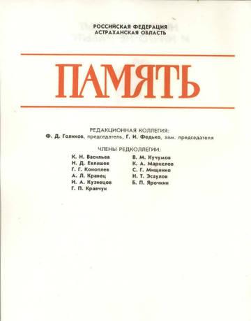 http://s1.uploads.ru/t/HhJdc.jpg