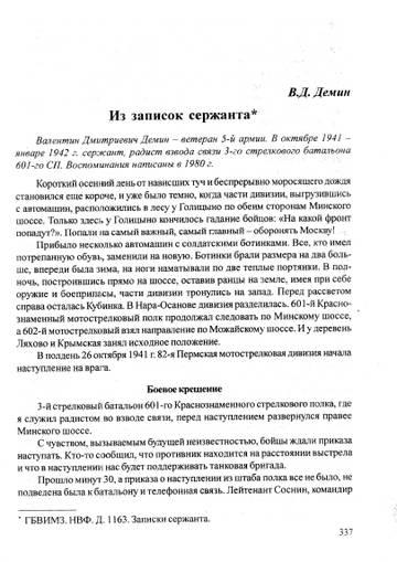 http://s1.uploads.ru/t/HlevD.jpg