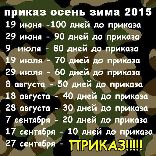 http://s1.uploads.ru/t/I1l7M.jpg
